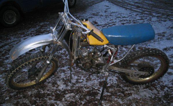Suzuki RM 80 -83